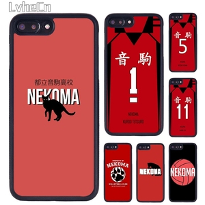 LvheCn Nekoma Haikyuu Phone Case For iPhone 5 SE 6s 7 8 Plus 11 Pro X XR XS Max Samsung galaxy S7 S8 S9 S10