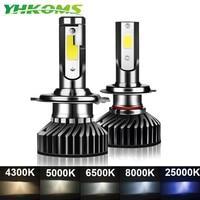 YHKOMS-Luces LED de 14000LM para coches, faros delanteros para automóviles, con antiniebla automático, LED H4/H7/H1/H8/H9/H11, 4300K/5000K/6500K/8000K/25000K, bombilla de 12V, 80W, 16000LM