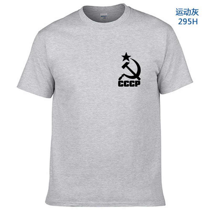2019 Tシャツ男性宮殿新 Cccp ソ連ソ連 Kgb 男 Tシャツ半袖モスクワロシア Tシャツ綿 O ネックは服トップス