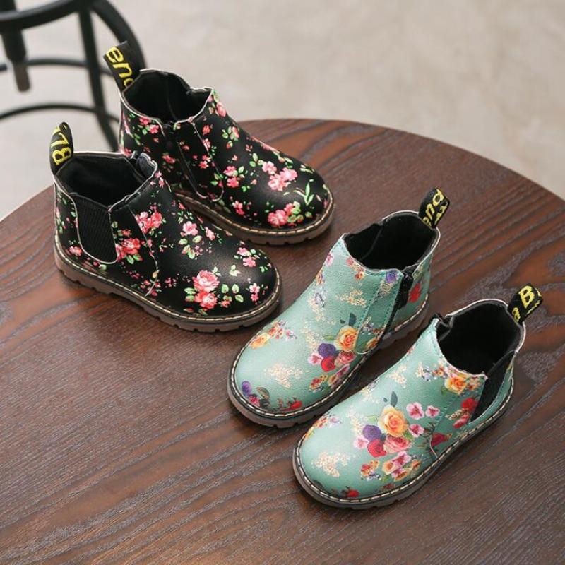 Children Chelsea Boots Shoes Fashion