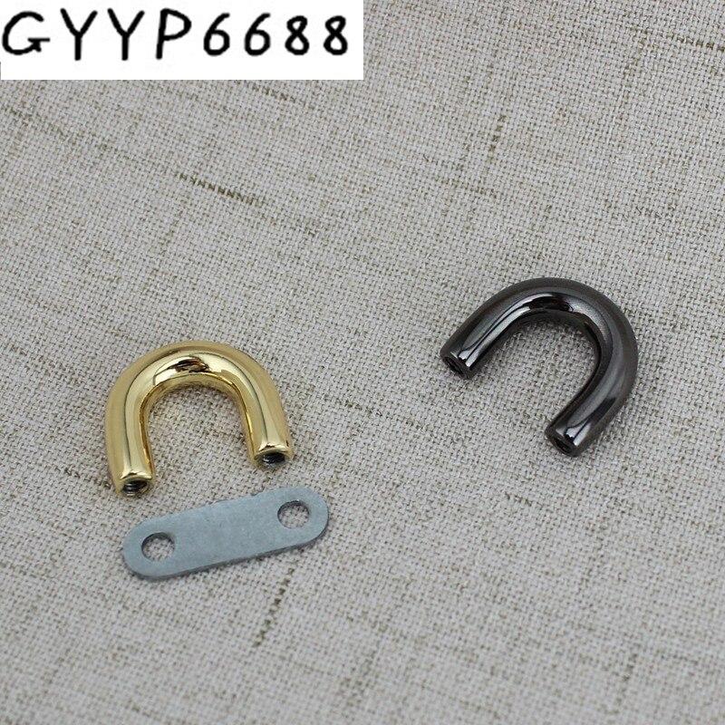 10pcs 200pcs 10mm  High Quality Detachable Openable Removable Handbag Leather Shoulder Purse Strap Belt U Ring Arch Bridge