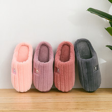 Женские хлопковые домашние тапочки; милые тапочки; зимние теплые плюшевые домашние тапочки с кроликом на нескользящей подошве; женская обувь для спальни