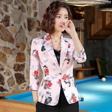 Короткий деловой костюм Ol с рукавом три четверти и принтом в Корейском стиле, новая продукция, приталенное повседневное маленькое пальто для похудения
