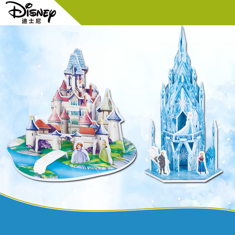 Disney Puzzle Ice Snow Sophia Children's Paper 3D Puzzles 3-4-5-6-7 Years Old Men And Women Baby Puzzle