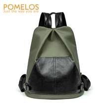 POMELOS Backpack Women Fashion High Quality Waterproof Oxford Fabric Women Backpack Travel School Bags For Teenage Girls