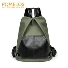 POMELOS กระเป๋าเป้สะพายหลังแฟชั่นคุณภาพสูงกันน้ำ Oxford ผ้ากระเป๋าเป้สะพายหลังผู้หญิงกระเป๋าโรงเรียนสำหรับวัยรุ่น