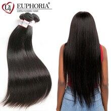Перуанские Прямые Натуральные кудрявые пучки волос Эйфория натуральный цвет Remy человеческие волосы плетение 8-28 дюймов для салона 1 штука