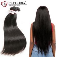 Peruvian Straight Human Hair Weave Bundles Euphoria Natural Color 100% Remy Human Bundle Hair Weaving 8-28inch For Salon 1 Piece