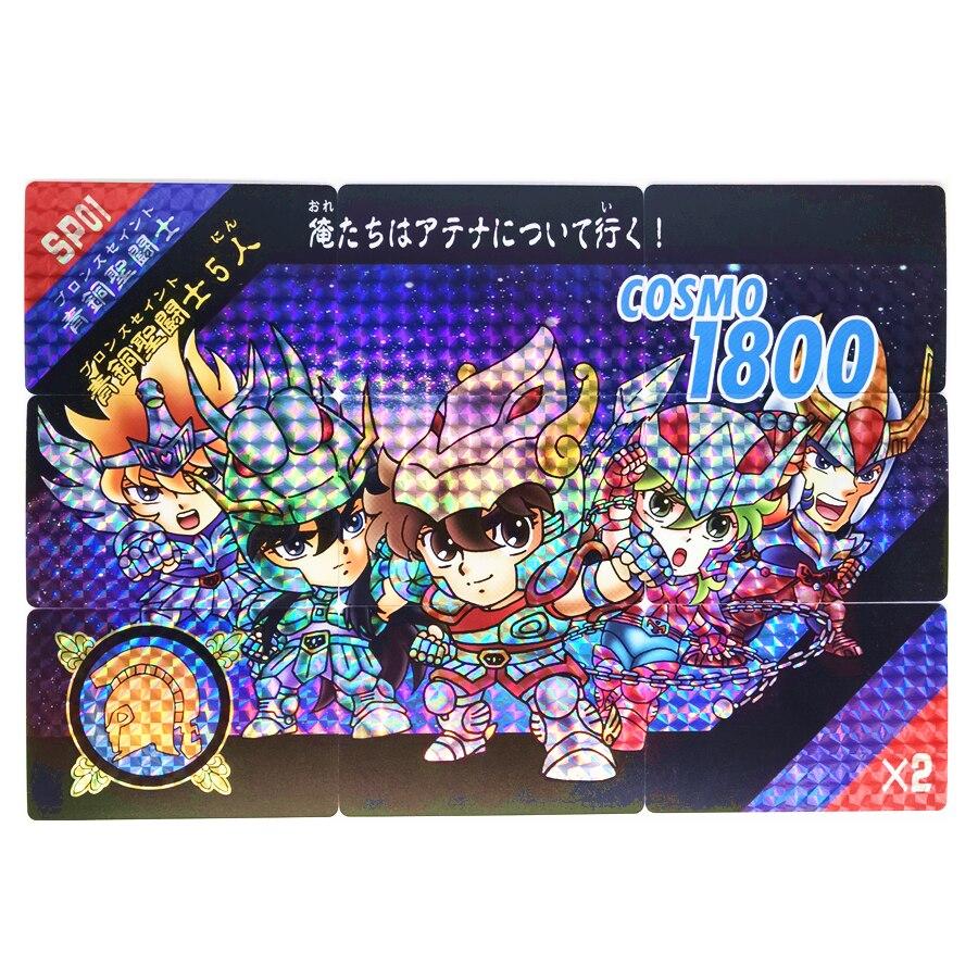 9pcs/set Saint Seiya Q Toys Hobbies Hobby Collectibles Game Collection Anime Cards