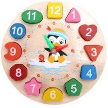 Развивающие деревянные геометрические цифровые часы Монтессори с животными из мультфильмов, пазлы, гаджеты, подходящие часы, игрушки для д...