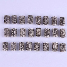 10pcs 24 Designs Viking Runes Set Loose Beads Spacer Beads Fit Beards or Hair TIWAZ TYR Sol rune Odal Futhark Rune DIY Jewelry