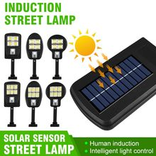 Solar LED Outdoor Light Street Lamp Waterproof Motion Sensor Security Lighting With 3 Light Mode For Garden Courtyard Decoration