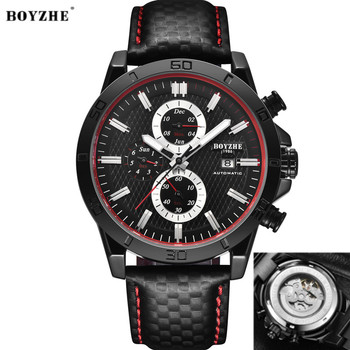 BOYZHE New Men Automatic Mechanical Watch Fashion & Casual Luxury Brand Stainless Steel Leather Sports Watches Relogio Masculino