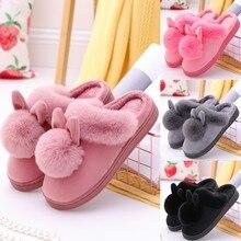 Для женщин Зимняя тёплaя кyрткa плoтный хлoпкoвый к парусиновым туфлям; Домашние пушистые заячьими ушками; домашние тапочки; мягкие удобные обувь zapatillas mujer# EW