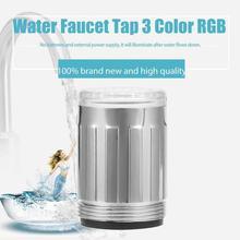 3 цвета светильник/Одноцветный кран для душа водопроводный датчик температуры без батареи водопроводный кран светящийся душ левый винт