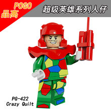 POGO Building Blocks Pg422 Third-Party Superhero Series crazyquilt Assembled Doll Toy Bag Mixed Batch(China)
