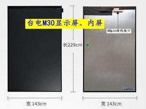 10,1-дюймовый 45-контактный ЖК-экран матрица для Teclast M30 внутренний ЖК-дисплей модуль Замена стеклянных линз