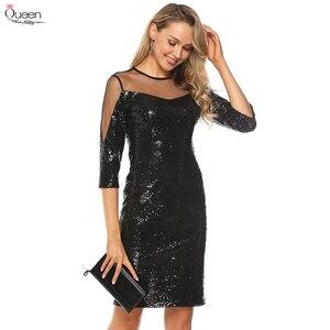 Image 4 - Lantejoulas vestidos de cocktail rainha abby bainha o pescoço ilusão 3/4 mangas dividir zíper up voltar sexy vestidos pretos para festa