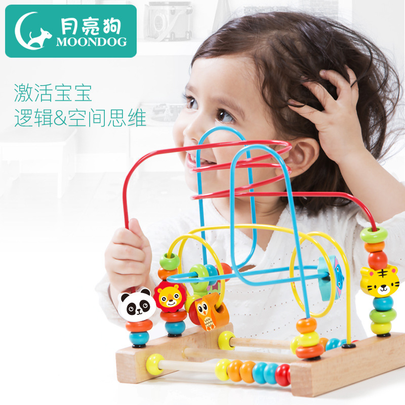 Infant Child Bead-stringing Toy Boy Educational Force Toy GIRL'S Beaded Bracelet Building Blocks 0 Have 1-2-3-And-a-Half-Year-Ol
