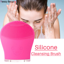Ultrasonic Face Cleaning Skin Scrubber Electric Facial Washing Brush USB Mini Cleansing Brushs Massage
