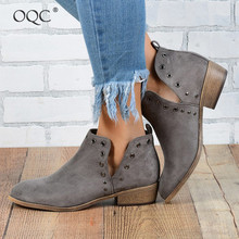 Купить с кэшбэком OQC British Pointed Toe Side Cut Walking Boots Women Martin Ankle Boots Autumn Winter Casual Retro Boots Deep V mouth Shoes D25