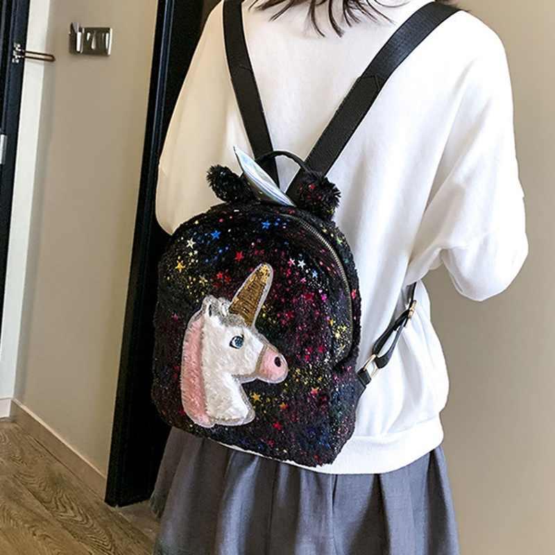 Милый рюкзак с блестками и единорогом, плюшевый школьный рюкзак на молнии, сумка через плечо
