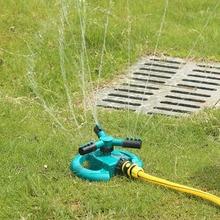 цена на Garden Sprinkler Lawn Sprinkler Automatic 360 Degree Rotating Irrigation Sprinkler System Garden Hose Sprinkler Yard Accessories