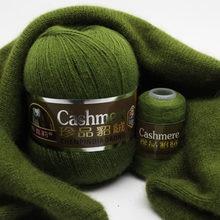50+20g Long Hair Mink Cashmere Line Mink Cashmere Yarn Crochet Jewelry Hand-knitted Coarse Merino Wool Yarn for Knitting