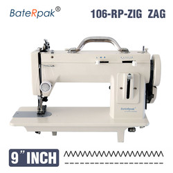 106-RP-Z 9inch arm BateRpak fur,leather,fell clothes thicken sewing machine,reverse stich and ZIG ZAG function,220V