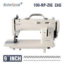 Fourrure BateRpak à bras de 9 pouces, machine à coudre épaisse pour vêtements en cuir, feutre, couture inversée et fonction ZIG ZAG, 220V