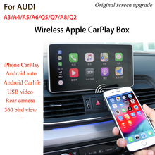 Smart Apple Wireless Carplay Interface Box For AUDI A3 A4 A5 A6 A8 Q5 Q7 Q2 CarPlay Moduler GPS Navigation Support Android Auto vk 162 gps g mouse usb gps navigation receiver module support for google earth windows android linux gmouse usb interface cp2102
