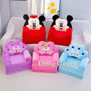 Only Cover NO Filling Baby Kids Sofa Fashion Cartoon Crown Seat Child Chair Toddler Children Cover for Sofa Folding