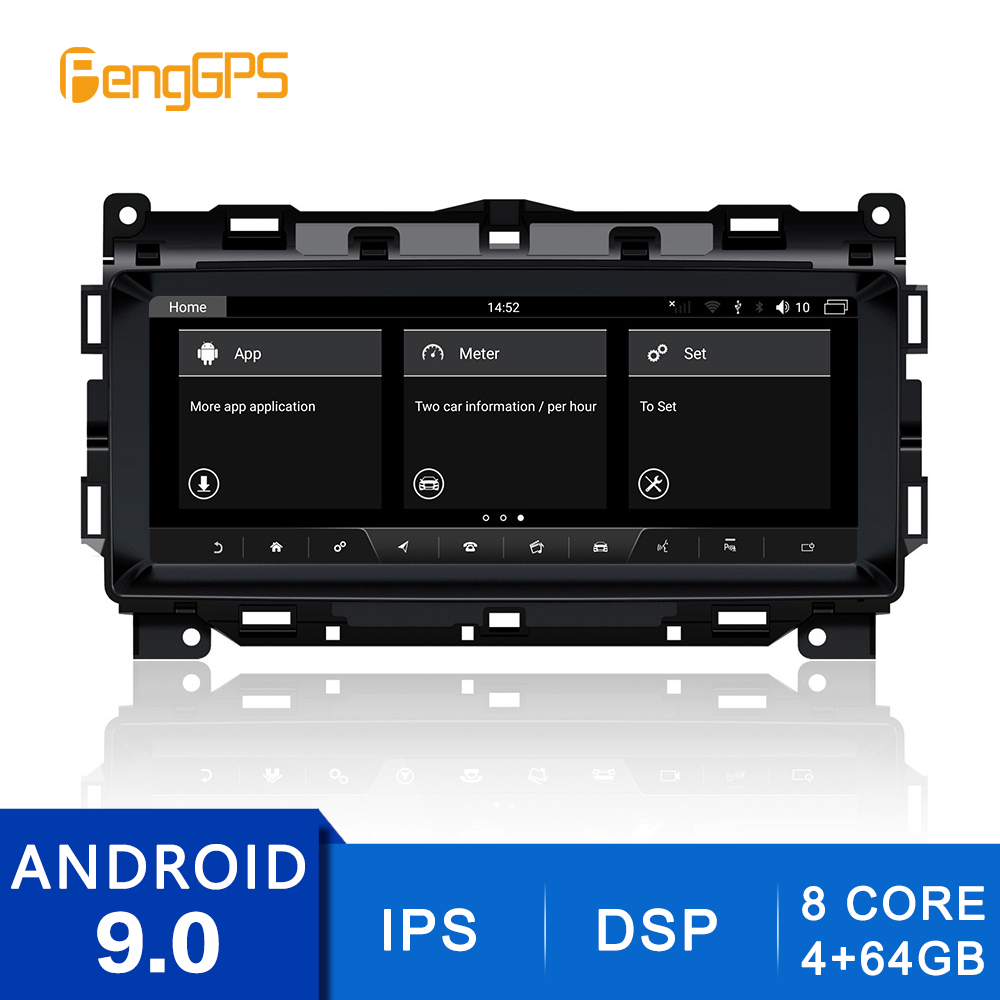 10.25 DVD Player 2 Din Stereo Android 9.0 for Jaguar XE 2016 2017 2018 GPS Navigation Car Radio AM/FM 8 Core IPS 1080P Headunit image