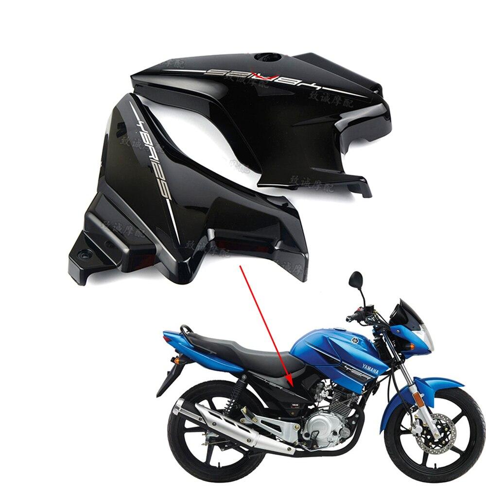 S2R Motorcycle Side Cover Panel for YAMAHA YBR125 Custom YBR125K YBR 125K 125 K 2016 2017 Battery Covers Side Left Right GuardsFull Fairing Kits   -
