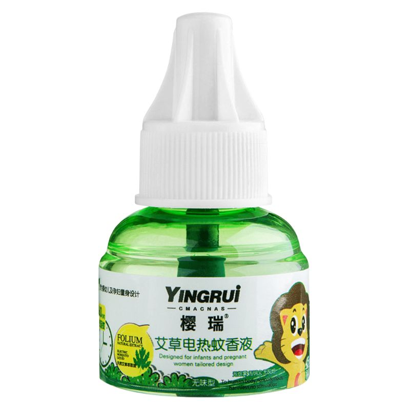 45ml Refillable Wormwood Extract Essential Oil Electric Mosquito Insect Repeller Replace Liquid Repellent Anti Fly Home Room Ac