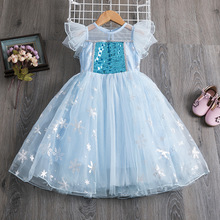 Girl Dresses Summer Brand Baby Kid Clothes Princess Anna Elsa Dress Snow Queen Cosplay Costume Party Children Clothing New Years froz 2en cosplay costume snow girl elsa dress costume halloween cosplay elsa anna costume princess ice queen outfit full set