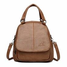 Женские кожаные рюкзаки, многофункциональный ранец для девушек, винтажный однотонный Дамский рюкзак