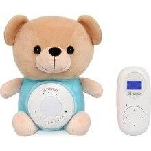 Yoyko Bear Digital Baby Monitor 300m-Charged-Heat Indicator-Intercom-LCD Screen-Night light-Lullaby (Blue)