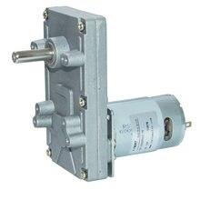 Электрический редукторный электродвигатель постоянного тока