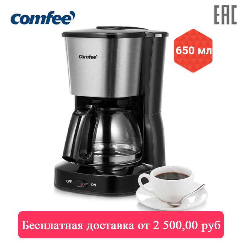 Кофеварка Comfee CF-CM2501, 600 Вт, объём 650 мл