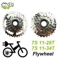 DRIFT MANIAC Bicycle 7S Freewheel 11-28 T/11-34 T 7-biegowe koło zamachowe do roweru elektrycznego
