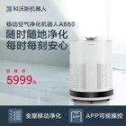 Kovos Qinbao Air Pur...