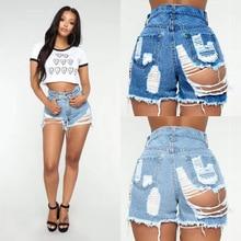 цена 2020 new jeans shorts sexy woman street dress high waist ripped jeans summer seaside beach shorts nightclub woman sexy jeans онлайн в 2017 году