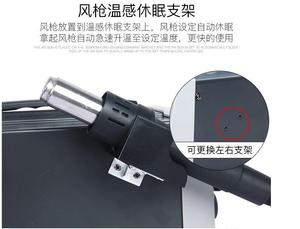 Image 2 - 2 ב 1 BGA עופרת מתכוונן אוויר חם עיבוד חוזר תחנת הלחמה ברזל digtal מסך 750W עבור מעבד PCB טוב יותר מ מהיר 861DW