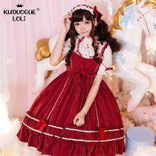 Victorian Dress Frilled Costume-Strap Jsk Lace Cosplay Japanese Girls Sweet Kawaii Ruffled