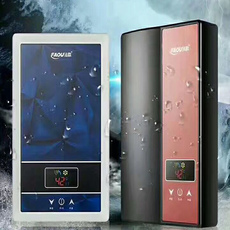 Electric Water Heater, I.e. Hot Type, Small, Non Storage, Constant Temperature, Wall Hanging, Fast Hot Bath, Household Bath God