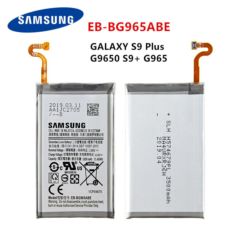 SAMSUNG Orginal EB-BG965ABE 3500mAh Battery For Samsung Galaxy S9 Plus SM-G965F G965F/DS G965U G965W G9650 S9+