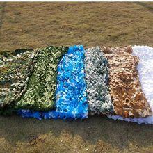 4X7M 4X9M 5X5M 5X10M Reinforced Camouflage Net Swimming Pool Beach Gazebo Garden Sun Shelter Camo Canvas Netting 10 Colors