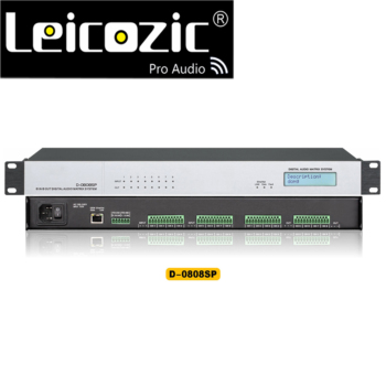 D-0808SP Digital Audio Matrix Processor For Sound System 8 Input & 8 Output  Digital DSP Audio Processor 8x8 high performance