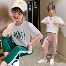 Girls Clothes Sets Shirt + Pants 2PCS Girl Summer Children Clothing Set Fashion Kids Girls Clothes 3 4 5 6 8 10 12 Years bear leader kids tracksuit girls clothing sets autumn winter striped girls clothes outfit suit children clothing 3 4 5 6 7 year